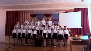 Video День вчителя.  29.09.2017. Хор 138 MP3, 3GP, MP4, WEBM, AVI, FLV Desember 2017