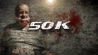50K Official Trailer Crime Thriller