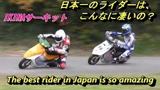 Video 日本一のスクーター乗りの実力ってこんなに凄いの?日本最好的踏板車的技巧是驚人的 MP3, 3GP, MP4, WEBM, AVI, FLV September 2018
