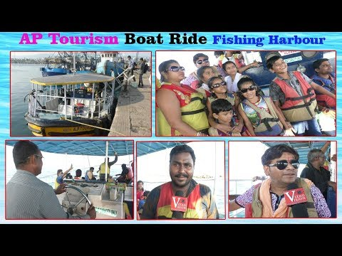 AP Tourism || Boat Ride || Fishing Harbour || in Visakhapatnam,Vizag Vision...