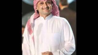 عبدالمجيد عبدالله - تغربنا تباعدنا (كامله)