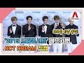 Download Lagu 엔시티드림 직캠 (NCT DREAM, 2019 Dream Concert), 비주얼 미남 풍년일세~ (2019 드림콘서트) Mp3 Free
