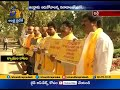AP special status row | TDP MPs continue protest in Parliament - 03:45 min - News - Video