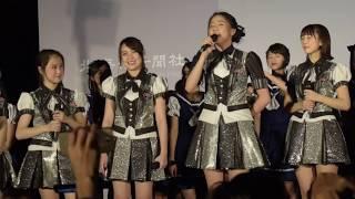 JKT48 So Long Handshake Festival