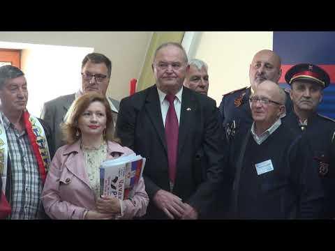 СТРАНKА РУСА СРБИЈЕ У ЧАЧKУ ПРЕДАЛА ЛИСТУ ЗА ПРЕДСОЈЕЋЕ ЛОKАЛНЕ ИЗБОРЕ