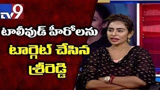 Video Sri Reddy shocking comments on Tollywood Heroes - TV9 MP3, 3GP, MP4, WEBM, AVI, FLV September 2018