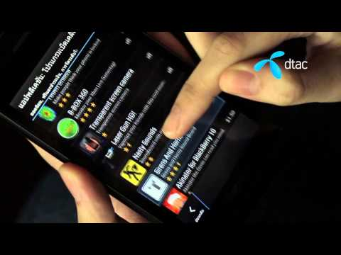  BlackBerry World  BlackBerry Z10