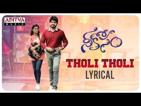 Tholi Tholi Lyrical || Nee Kosam