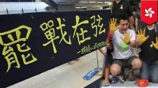 過去最大規模!香港で学生が民主選挙求め抗議。教職員も賛同したボイコットの理由とは