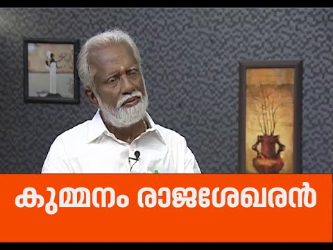 Interview-with-Kummanam-Rajasekharan-Point-Blank-7-Mar-2016-08-03-2016