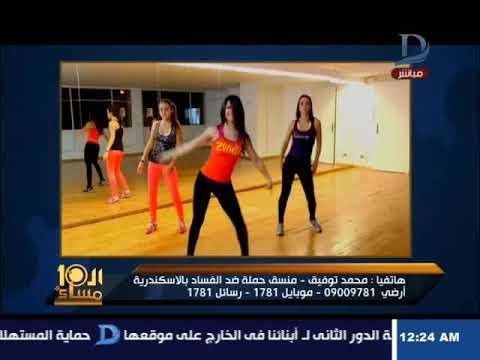 """الإبراشي: """"زومبا"""" جامعة الإسكندرية تثير جدلا بين مؤيد ومعارض"""