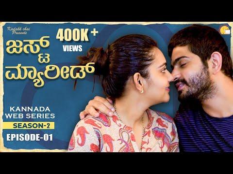 Just Married | Season 2 | Episode 1 | Kannada Web Series 2021 | Kannada Romantic Story | Kadakk Chai
