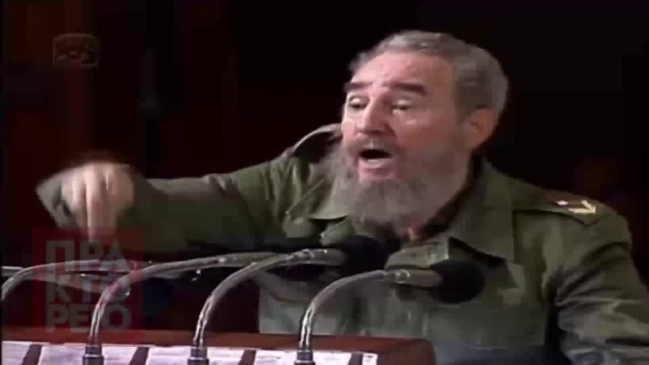Απεβίωσε ο Φιντέλ Κάστρο σε ηλικία 90 ετών