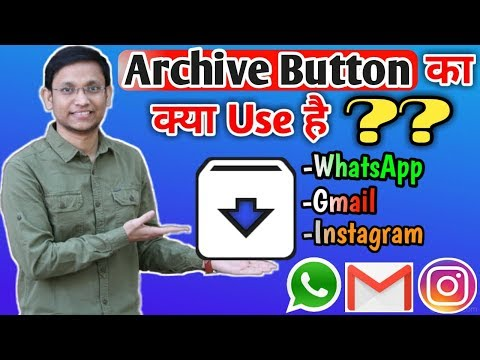 [hindi] What is archive   gmail   instagram   whatsapp   use of archive button