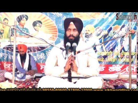 Bhai Harjinder singh Majhi Pind Rode vikhe