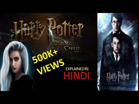 Harry Potter and The Cursed Child Part 1 | Explained in Hindi