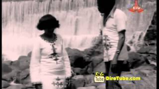 Old Classical Ethiopian Muisc Video