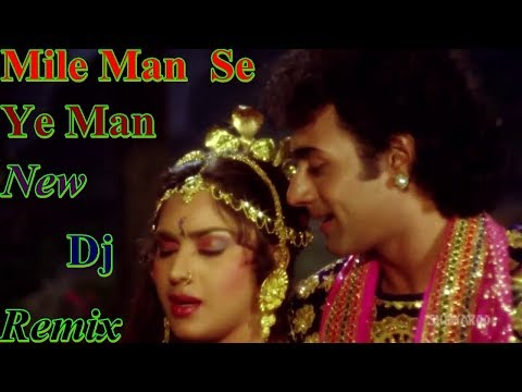 Video Mile Man Se Ye Man !! New Old Hindi Nagin Dance Dj Remix download in MP3, 3GP, MP4, WEBM, AVI, FLV January 2017