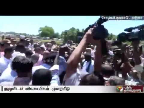 Cauvery-technical-team-inspects-irrigation-areas-in-Thanjavur