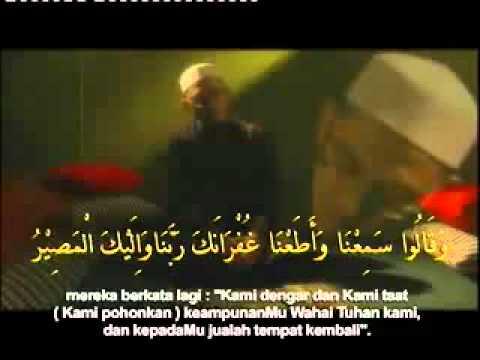 Doa selepas Solat   4 Wa ila hukum
