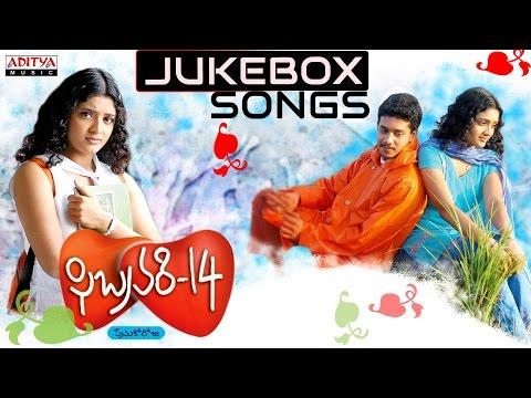 February 14 (2006) Full Songs Jukebox