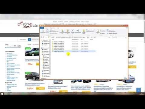Прошивки bmw adact фотка