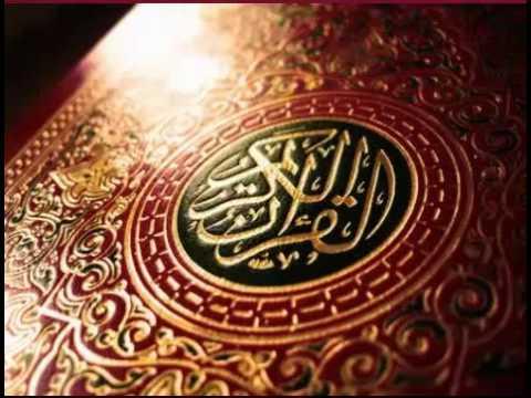 Video of القرآن_المعيقلي (بدون انترنت)