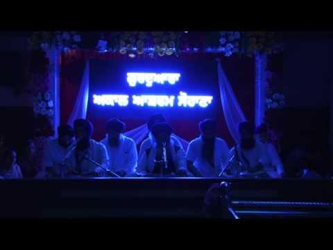 Bhai Davinder Singh ji Khalsa Khanne Wale Sohana Smagam 26 March 2015 Simran Sadhna