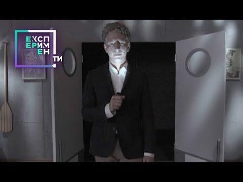 ЭксперименТЫ — Выпуск 7 от 19.06.2018 - DomaVideo.Ru