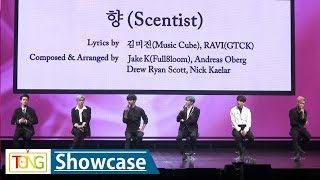 VIXX(빅스) 'Scentist'(향) Showcase -Album Introduction- (쇼케이스, EAU DE VIXX, 오 드 빅스)