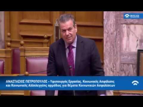 Α. Πετρόπουλος για τις εισφορές των αγροτών (03.02.2017)
