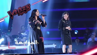 Video #MBCTheVoice - مرحلة المواجهة - سهى المصري ونهاد ضريف تؤدّيان أغنية 'صافي' MP3, 3GP, MP4, WEBM, AVI, FLV April 2018