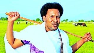 Nuradis Seid - Ho Bel | ሆበል - New Ethiopian Music 2017 (Official Video)