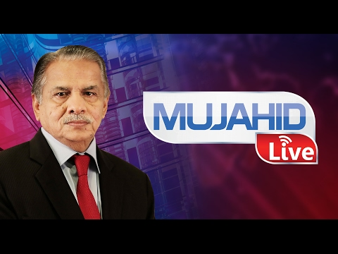 Mujahid Live | Destruction in Lahore by Orange Line Train Project | 1 February 2017 | 24 News HD