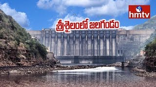 Srisailam Dam Hits Dead Storage   Special Report