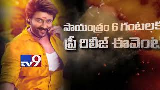 Bandobast Pre Release Event Promo : LIVE Today @ 6pm || Suriya, Mohan Lal