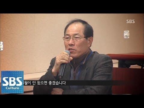SBS 현장21 [두 번죽는 사람들]