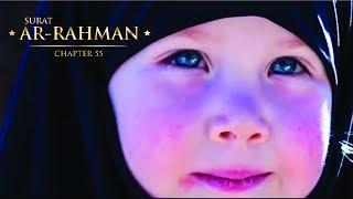 Surah Rahman Multiple Language Subtitles Video