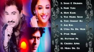 Kumar Sanu Romantic Full Songs Playlist Jukebox (Click On The Songs)