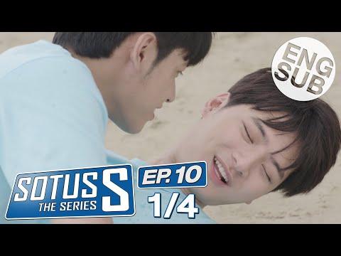 [Eng Sub] Sotus S The Series | EP.10 [1/4]
