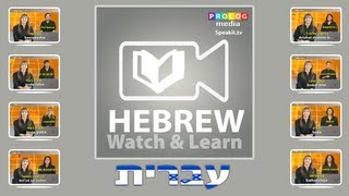 Hebrew - On Video! (CX000) YouTube video