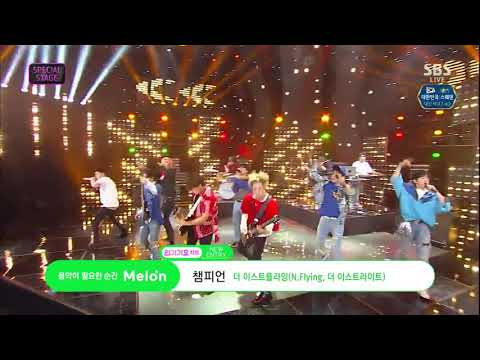 [180617] N.Flying X The East Light Special Stage - Psy Champion