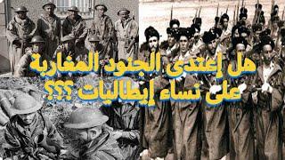 Video أبطال بلا مجد..مغاربة حاربوا من أجل فرنسا MP3, 3GP, MP4, WEBM, AVI, FLV Desember 2018