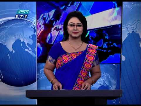 11 PM News || রাত ১১টার সংবাদ || 14 September 2020 || ETV News
