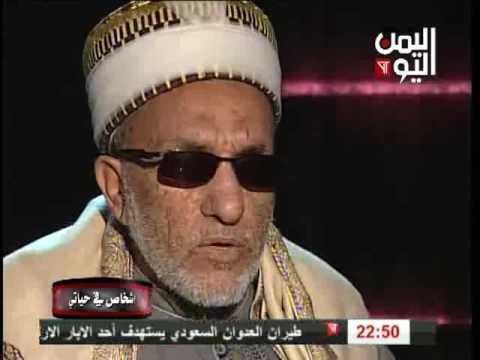 وجوه مألوفة - الشيخ يحيى بن أحمد الحليلي