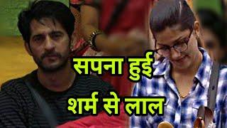 Video BIGG BOSS 11: Hiten tezwani ने ऐसा क्या कहा Sapna Choudhary से On-screen शर्म से लाल हो गईं Sapna MP3, 3GP, MP4, WEBM, AVI, FLV Oktober 2017
