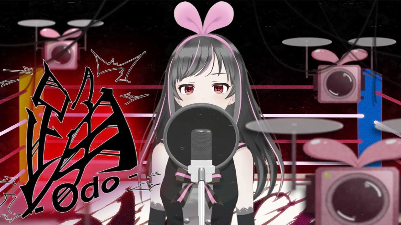 踊 - Ado / covered by キズナアイ(ブラックアイ)【歌ってみた】