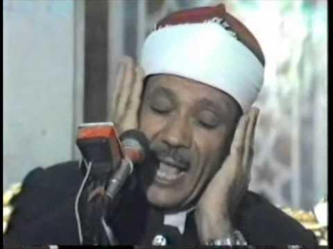 روائع تلاوات الشيخ عبد الباسط عبد الصمد - قصار السور