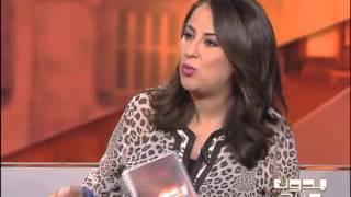 bidoun haraj 21/12/2015 بدون حرج: 'الكوتشينغ'