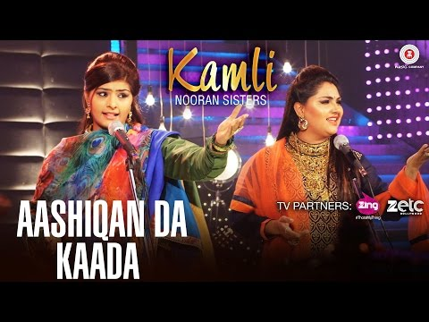 Aashiqan Da Kaada -Music Video | Kamli |